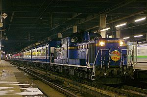 300px-Hamanasu.jpg