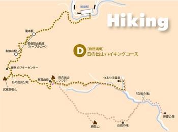 mapwalk_d.jpg